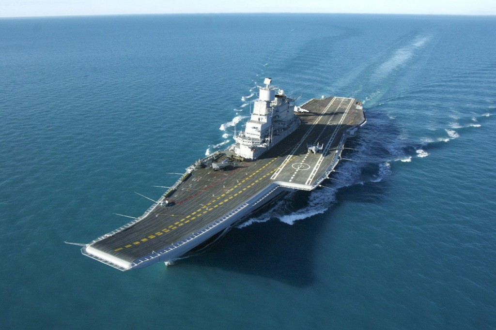 India's aircraft carrier; INS Vikramaditya